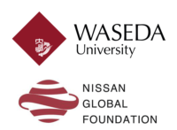 Waseda University Nissan Global Foundation