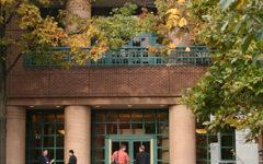 Steinberg Conference Center Exterior