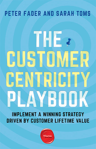 The Customer Centricity Playbook