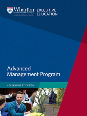 Advanced Management Program Brochure